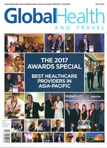 Feature 2017 Asia Pacific Awards