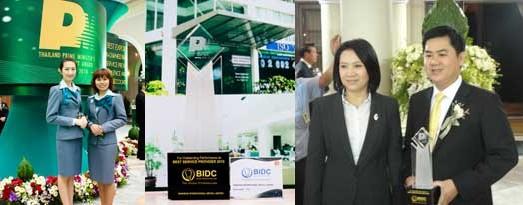 thailand prime minister award