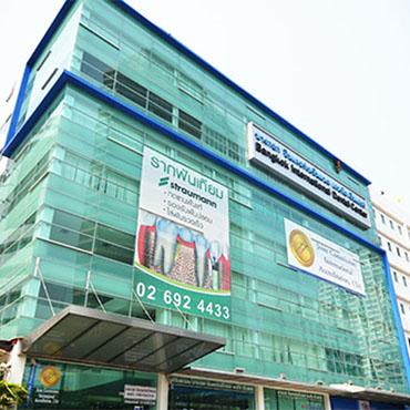 bidc dental thailand