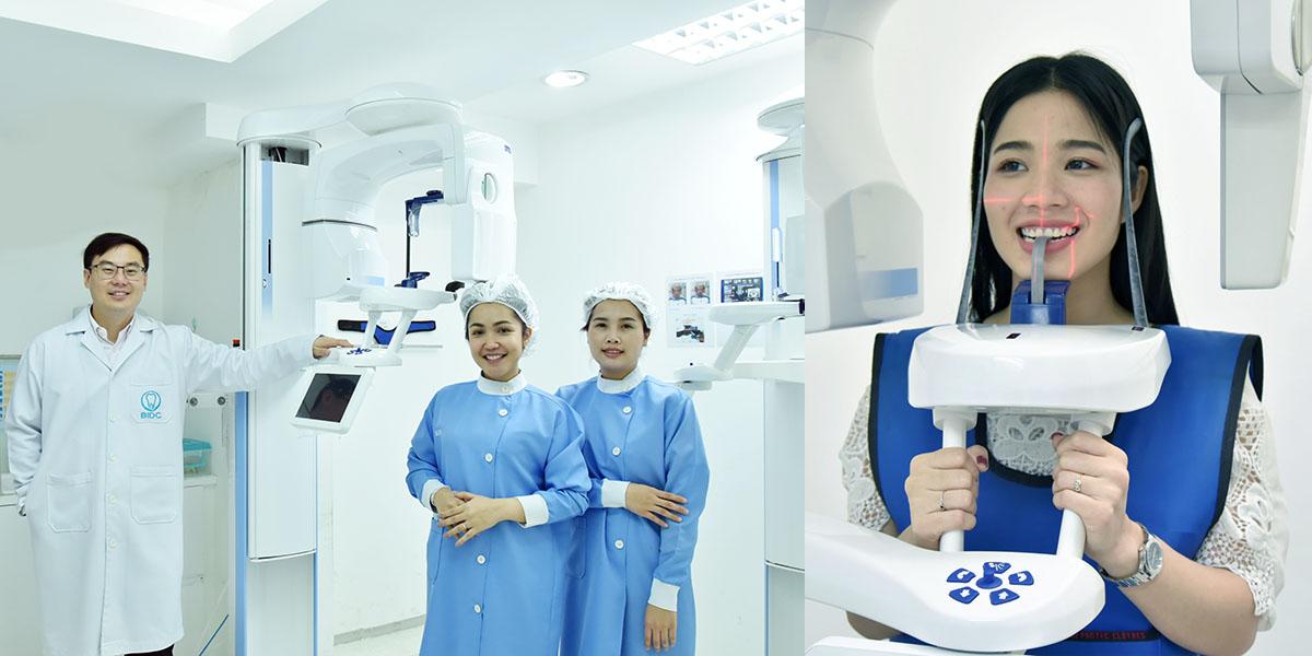 bangkok dental center x-ray
